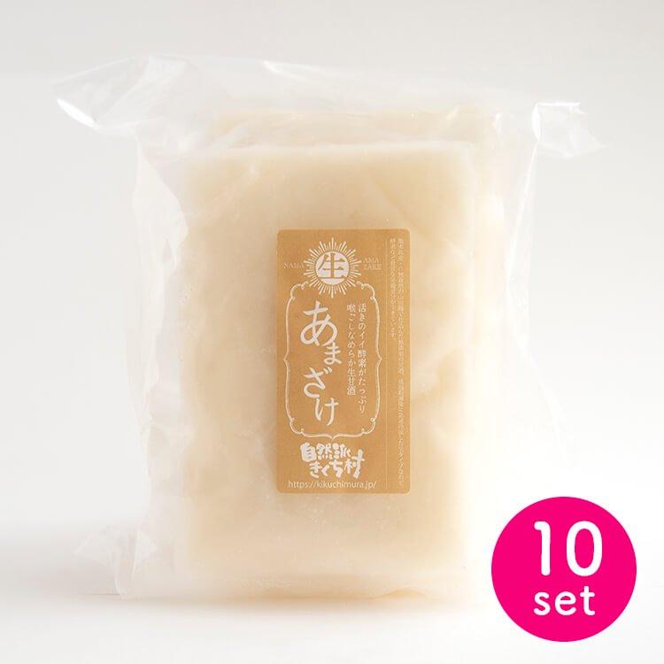 生あまざけ【冷凍】120g×10袋 ※自然栽培米(山田錦)を使用<無添加・無加糖>お酒ではありません