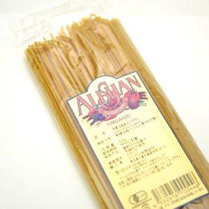 ALISHAN 有機全粒粉スパゲッティ500g(イタリア産)