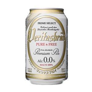 【ノン・アルコールBeer】ヴェリタスブロイ ピュア&フリー330ml 缶(完全無添加)