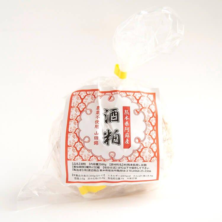 純米吟醸 三井の寿の「酒粕」500g(農薬・化学肥料不使用栽培・山田錦)