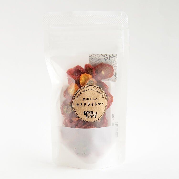森田さんのセミドライトマト20g(固定種・自然栽培赤ミニトマト)