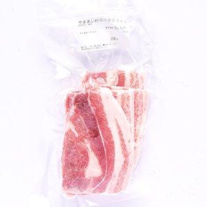豚バラスライス200g【冷凍】(やまあい村「走る豚」)