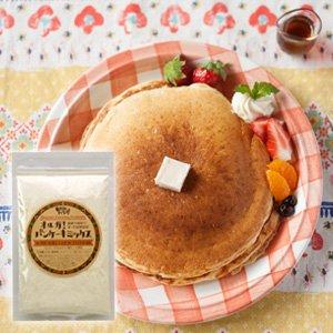 【メール便】きくち村×ikushiro「オルガ!パンケーキミックス(農薬不使用原料使用)」150g