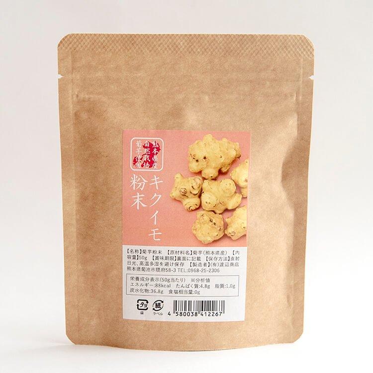 【メール便】キクイモ粉末 50g(熊本県産・農薬不使用・自然栽培)