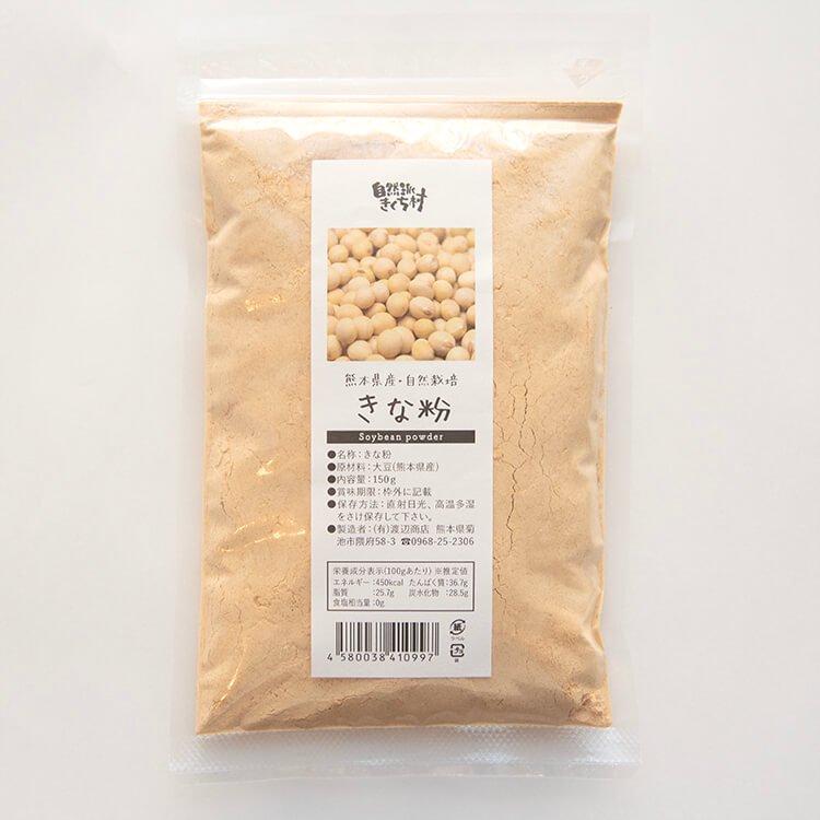 【メール便】きな粉 150g(九州産・農薬不使用栽培の白大豆を使用)