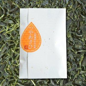【メール便】旭志園「自然栽培かぶせ茶 つやあさひ」50g (菊池産・農薬・肥料不使用栽培)