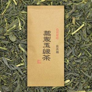 【メール便】旭志園「蒸製玉緑茶」100g(菊池産・自然栽培)