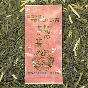 【メール便】自然栽培 わたなべ百姓「肥後のもっこす茶」(自然栽培・一番芽使用)100g