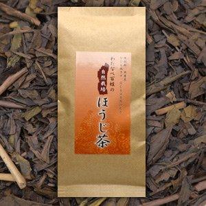 【メール便】わたなべ百姓のほうじ茶 85g(菊池産・自然栽培)