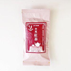 【メール便】旭志園「中尾紅茶(在来種)」 70g(菊池産・自然栽培)