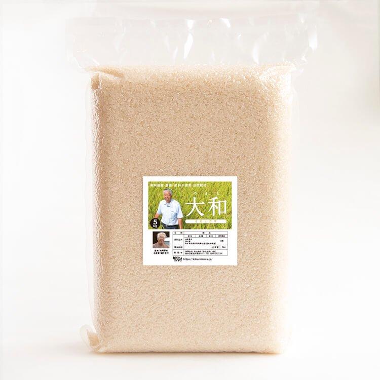 新米【30年度産】大和-やまと(イセヒカリ) 5kg(農薬不使用栽培歴6年・自然栽培歴6年)