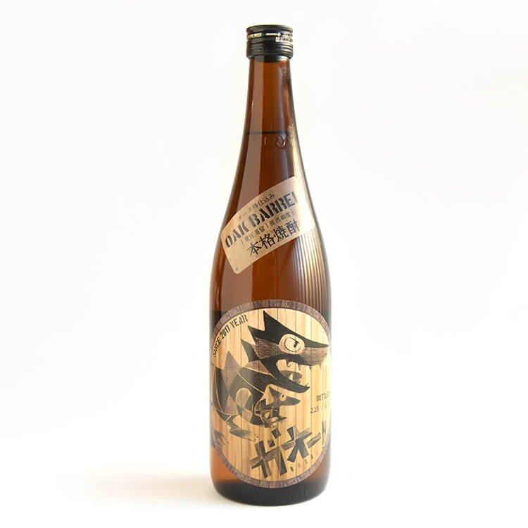 【樽焼酎・原酒】米焼酎「ガオー」 720ml(常圧蒸留41度/河地和一さんの自然栽培米を使用)