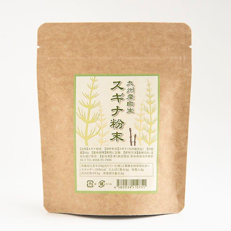 【メール便】自生スギナ粉末 50g(九州産/福岡県、宮崎県・農薬・肥料不使用)
