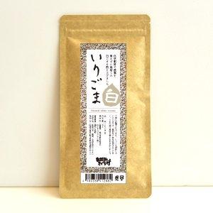 いりごま【白】 70g(農薬不使用・有機栽培の白ごまを使用/パラグアイ産)