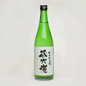 【原酒】米焼酎「蔵六庵」 720ml(減圧蒸留43度/農薬・肥料不使用栽培米の雄町を使用)