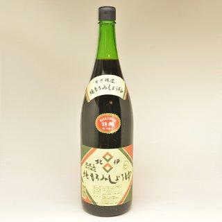 天然醸造しょうゆ 北伊醤油(特醸) 4年半熟成 1800ml