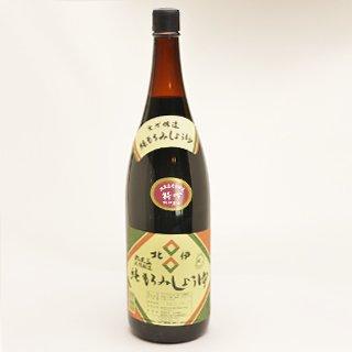 天然醸造しょうゆ 北伊醤油(特吟) 2年半熟成 1800ml