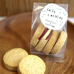 母野思-hayashi-さんのおやつ「しおクッキー」4枚入り(卵・牛乳不使用!100%植物性原料)