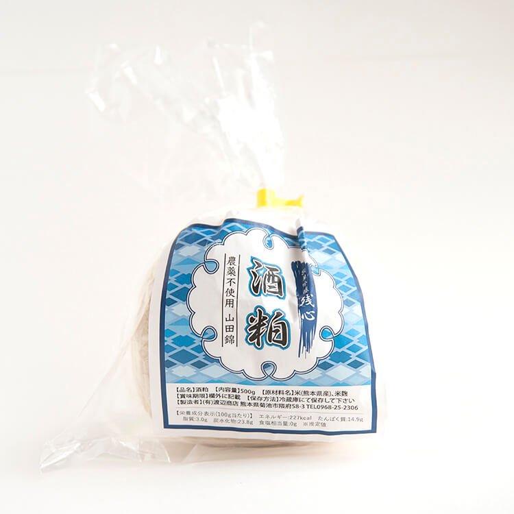 純米吟醸 残心の「酒粕」500g(農薬・化学肥料不使用栽培・山田錦)