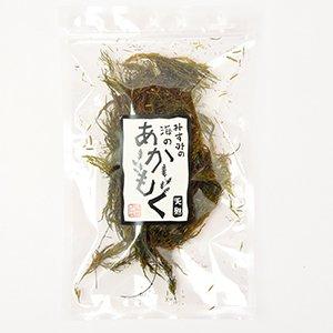 加藤さんの乾燥あかもく 20g (熊本県産・天然物)