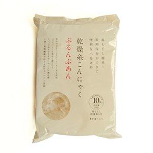 乾燥糸こんにゃく ぷるんぷあん 250g