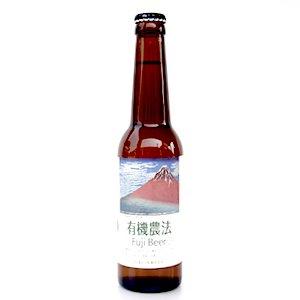 有機農法ビール 330ml