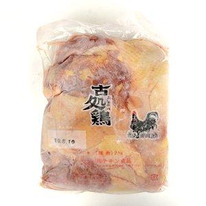 鶏もも肉2kg【冷凍】(きくち村の赤どり)
