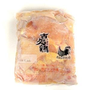 鶏むね肉2kg【冷凍】(きくち村の赤どり)