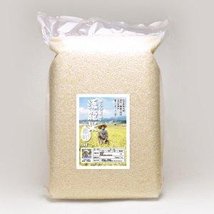 【令和2年度】清龍米(雄町)5kg(自然栽培米7年目)