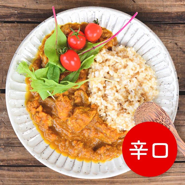 チキンカレー辛口250g【冷凍】