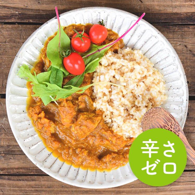 チキンカレー辛さゼロ250g【冷凍】