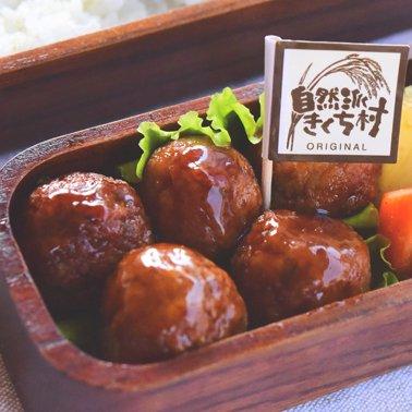 赤どりのミートボール6個入り【冷凍】(きくち村の赤どり・化学添加物不使用)