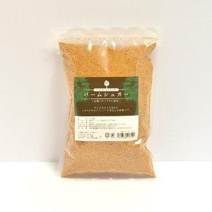 パームシュガー 500g(パルミラヤシ砂糖)