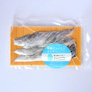お刺身(天然たち魚)瞬冷コクまろ卸し【冷凍】