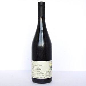 ビオワイン【スパークリング赤】チンクエ カンピ/ランブルスコ・デッレミリア チンクエカンピ・ロッソ 750ml