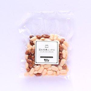 豆の水煮ミックス(インゲン豆×うずら豆)  150g 【冷凍】