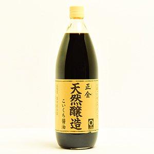 天然醸造醤油 こいくち (正金醤油) 1000ml