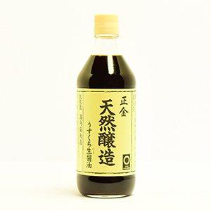 天然醸造醤油 うすくち (正金醤油) 500ml