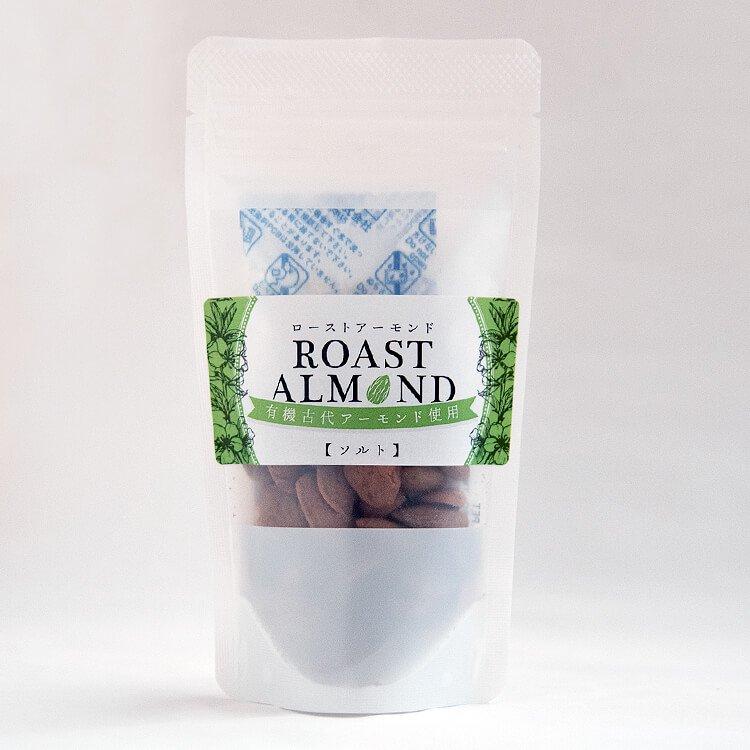 ローストアーモンド 塩味 50g