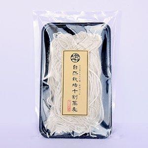自然栽培十割蕎麦(1人前) めん150g+めんつゆ150g【冷凍】