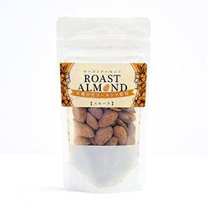 ローストアーモンド 燻製塩味 50g