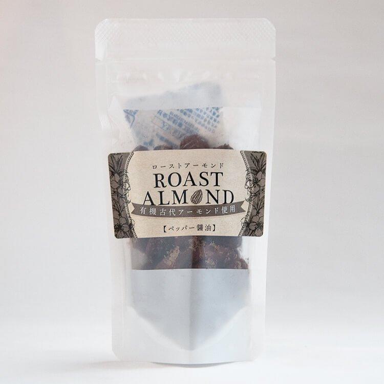 ローストアーモンド ペッパー醤油味 50g