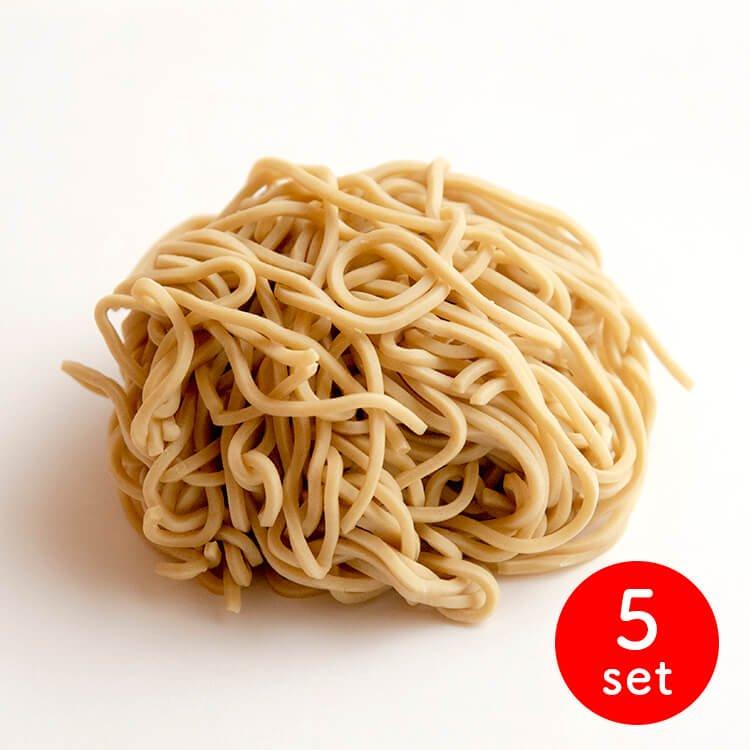 中華めんあります(中太麺)120g ×お得な5袋【冷凍】