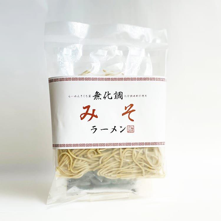 熟成味噌ラーメン (らーめん きくち屋) 1人前【冷凍】