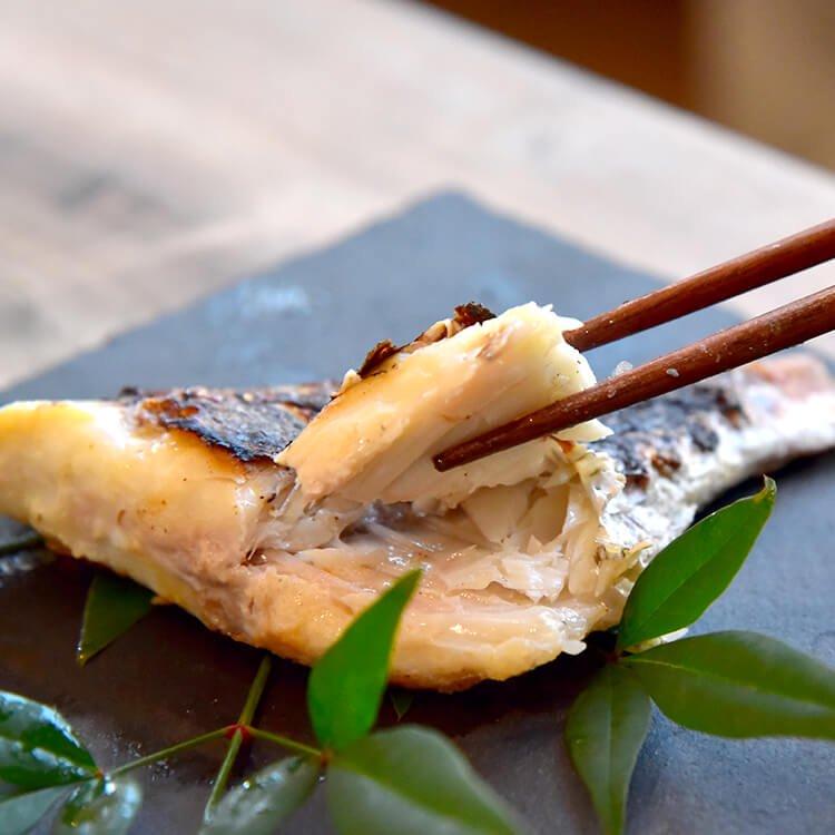 天然鯛の味噌漬け【冷凍】