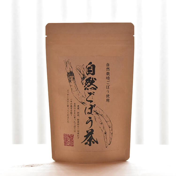 自然ごぼう茶 80g(自然栽培ごぼう使用)