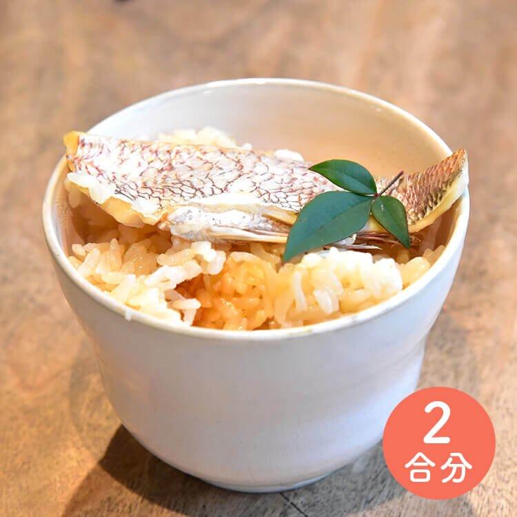 鯛めしのもと(2合分/2〜3人用)【冷凍】