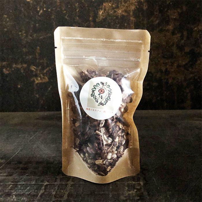 椿さんのグラノーラ(チョコ)50g グルテンフリー・自然栽培米使用