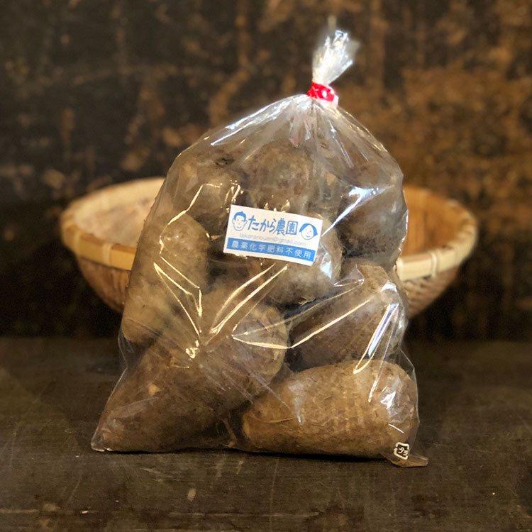 たから農園の里芋 1kg(農薬・化学肥料不使用栽培)