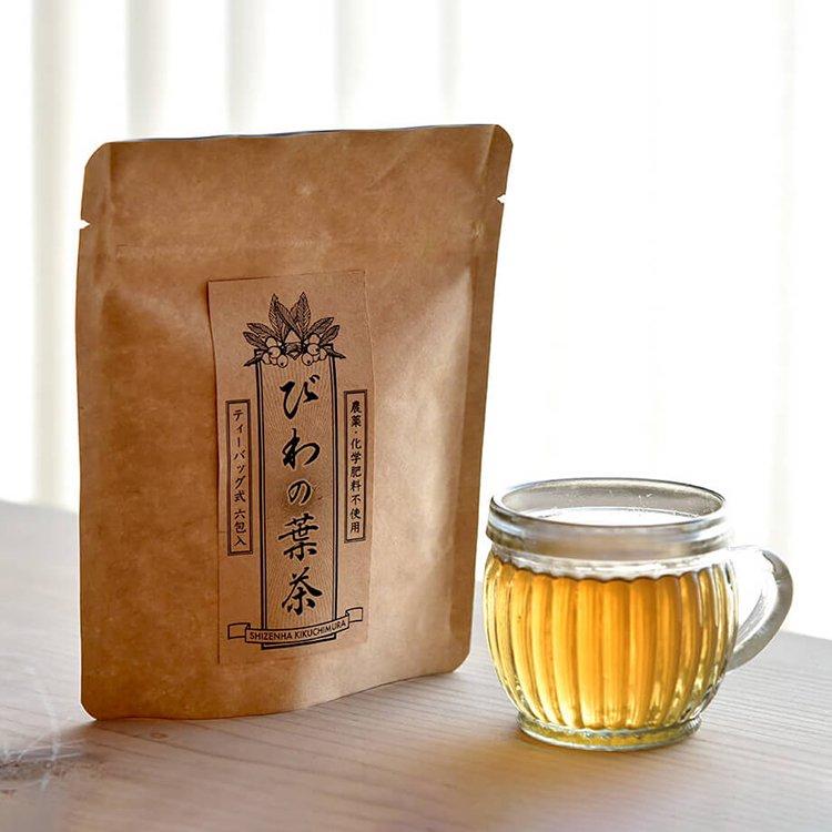 きくち村のびわの葉茶 6包入り